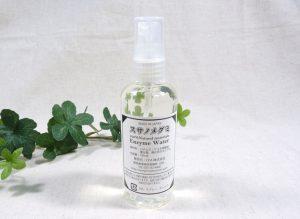 スサノメグミ(50ml)(water03)