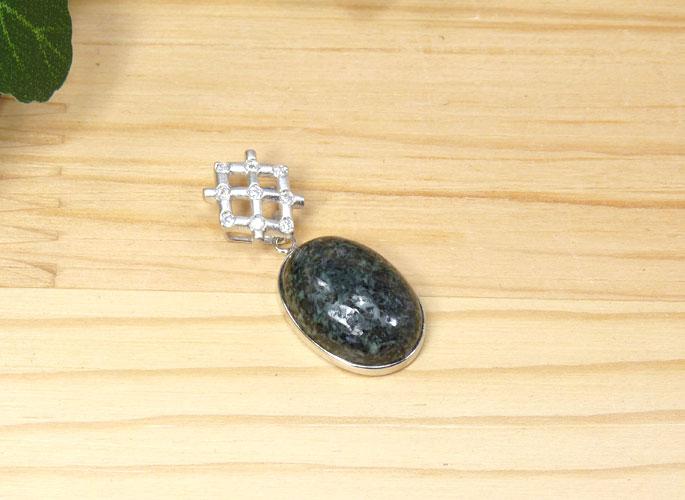 プレセリブルーストーンとダイヤモンドのGAR シルバーペンダント