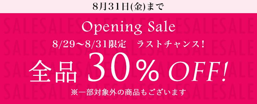 OpeningSale
